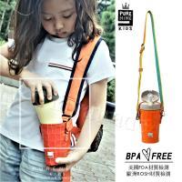 韓國PURENINE 兒童頂級時尚彈蓋隨身多功能保溫杯-290ML(附皮杯套+背帶)-橘色皮套+灰蓋瓶組