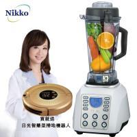 Nikko日光-破壁式煮沸微電腦數位調理機-珍珠白(加碼贈-日光智慧型掃地機器人)
