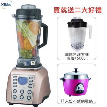 Nikko日光-破壁式煮沸微電腦數位調理機-玫瑰金(週末限定雙贈品)