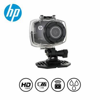 [HP] 惠普防水極限運動海陸雙用攝影機暑夏玩水最佳攝影神器 AC100_旅行必備攝影相機_機車行車紀錄器