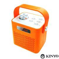 【KINYO】活力藍牙手提喇叭(BTS-690)