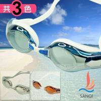 SANQI三奇 夏日必備抗UV防霧休閒泳鏡(共三色F) SQ2978M