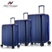 法國奧莉薇閣 20+24+28吋行李箱 PC金屬護角硬殼旅行箱 登機箱 箱見恨晚