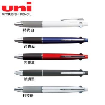 (多色)日本UNI三菱溜溜筆Jetstream原子筆機能筆MSXE5-1000-07 4+1(油性0.7mm原子筆+0.5mm自動鉛筆)