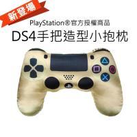 DS4手把造型小抱枕-金(OLP-HUG-02GD)