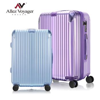 法國奧莉薇閣 20+28吋兩件組行李箱 PC金屬護角硬殼旅行箱 登機箱 箱見恨晚