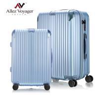 法國奧莉薇閣 20+24吋行李箱 PC金屬護角硬殼旅行箱 登機箱 箱見恨晚