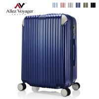 法國奧莉薇閣 20吋行李箱 PC金屬護角硬殼旅行箱 登機箱 箱見恨晚