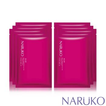 NARUKO 牛爾 森玫瑰 任2件5折 水立方保濕面膜EX 10入
