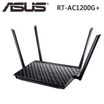 ASUS 華碩 RT-AC1200G Plus 雙頻 Wireless-AC1200 分享器