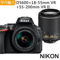 Nikon D5600+18-55mm+55-200mm VR II 雙鏡組*(中文平行輸入)
