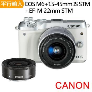 【SD128G副電座充中腳】Canon EOS M6 +15-45mm +22mm雙鏡組*(中文平輸)-