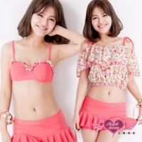 天使霓裳 泳衣 花間風情 三件式泳衣比基尼(玫紅M~XL) JH15040
