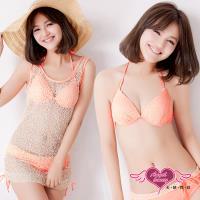 天使霓裳 陽光橙系 三件式比基尼泳衣(橘M~XL) JH15030