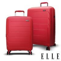 ELLE 鏡花水月系列-24+28吋特級極輕防刮耐磨PP材質旅行箱/行李箱-胭脂 EL31210