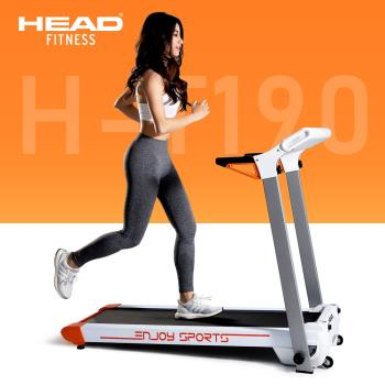 HEAD海德 小橘2代智能電動跑步機-家用款(免組裝/完全折疊)