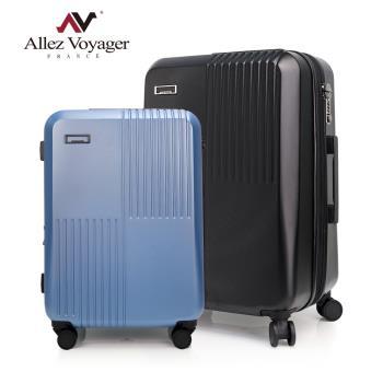 法國奧莉薇閣 24+28吋行李箱 德國PC硬殼 旅行箱 無懈可擊