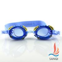 SANQI三奇 歡樂一夏 兒童泳鏡戲水必備(共2色) SN4700