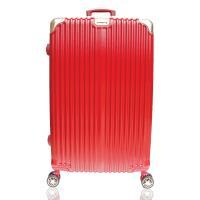 YC Eason 麗致24吋PC髮絲紋可加大行李箱-紅色