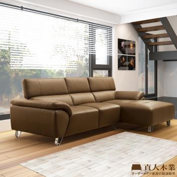 日本直人木業-COCO 經典可調整靠枕半牛皮 L 型沙發-可可咖啡色