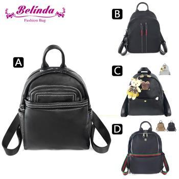 Belinda 簡約休閒雙肩後背包(4款可選)
