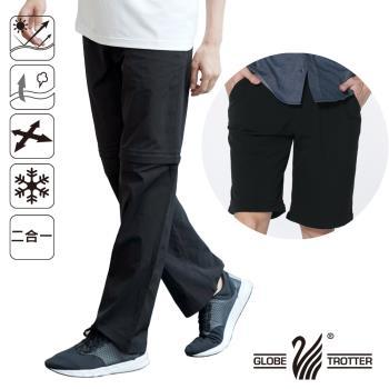 遊遍天下 男款二合一彈性可拆二穿式快乾機能長褲/黑色