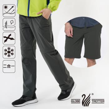 遊遍天下 男款二合一彈性可拆二穿式快乾機能長褲/深灰