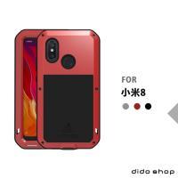 dido shop 小米8 金屬防摔手機殼  (YC254)