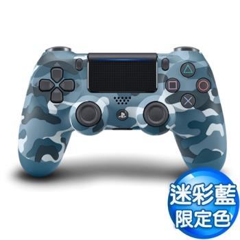 PS4原廠DS4無線控制器 限定色 迷彩藍(CUH-ZCT2G25)