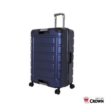 Traveler Station 27吋悍馬鋁框拉桿箱-藍色
