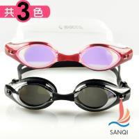 SANQI三奇 夏日必備抗UV防霧休閒泳鏡(共三色F) SN7900