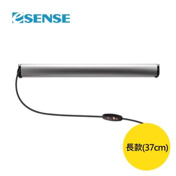 Esense 磁吸式USB LED燈 – 長