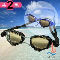 SANQI三奇 夏日必備抗UV防霧休閒泳鏡(共兩色F) SQ2918M
