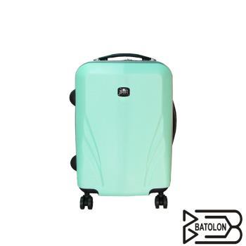 Batolon寶龍 (21吋) 天使之翼加大ABS硬殼箱/行李箱/旅行箱