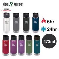 [ 美國Klean Kanteen ] 寬口不鏽鋼保溫瓶-473ml