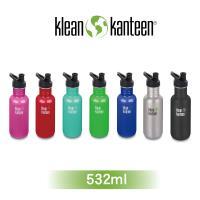 [ 美國Klean Kanteen ] 窄口不鏽鋼水瓶-532ml