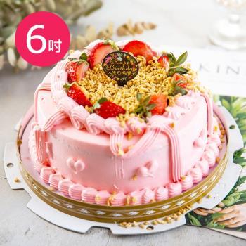樂活e棧-生日快樂造型蛋糕-粉紅華爾滋蛋糕(6吋/顆,共1顆)