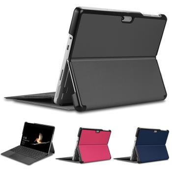 微軟 Microsoft Surface GO 10吋 專用高質感可裝鍵盤平板電腦皮套 保護套