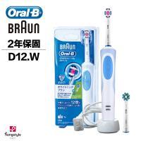 德國百靈Oral-B 活力亮白電動牙刷D12.W