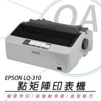 EPSON LQ-310 點矩陣印表機 + 色帶組 公司貨