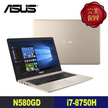 ASUS華碩 獨顯效能筆電 N580GD-0081A8750H/i7-8750H/8G/1TB+256G SSD/GTX 1050 4G