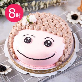 樂活e棧-生日快樂造型蛋糕-幸福微笑媽咪蛋糕(8吋/顆,共1顆)