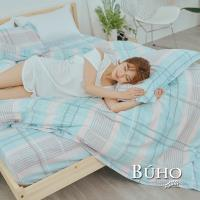 BUHO 雙人四件式薄被套床包組(寧和靜美)