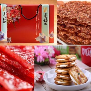 [喜福田] 幸福禮盒(肉乾+肉紙+牛軋餅)三入組