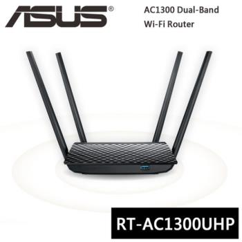 ASUS 華碩 RT-AC1300UHP 雙頻 Wireless-AC1300 分享器