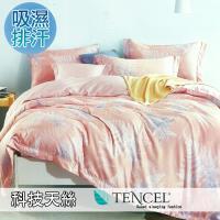 eyah MIT台灣製科技天絲雙人加大兩用被床包四件組-紛飛之戀-粉