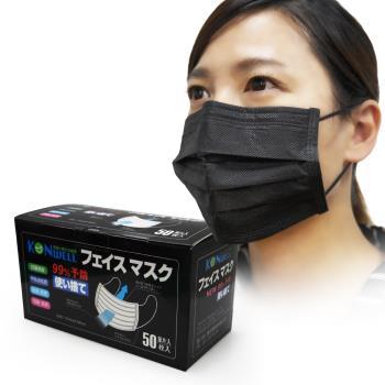 日本高效能四層不織布活性碳口罩(黑色單片裝/300入)