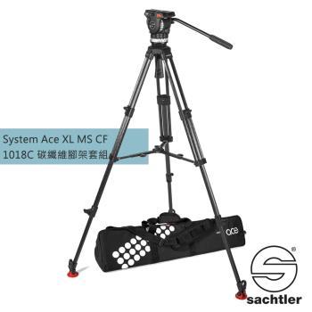 沙雀 Sachtler 1018C Ace XL MS CF 錄影油壓 碳纖維三腳架套組-公司貨