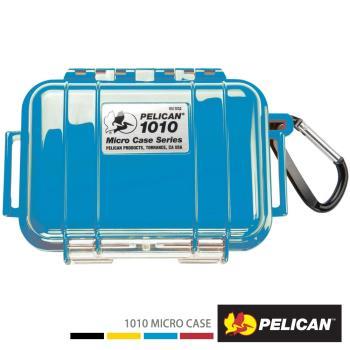 美國 PELICAN 1010 Micro Case 微型防水氣密箱-(藍)