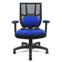 DR. AIR 人體工學氣墊腰靠椅墊扶手透氣網椅-三色可選